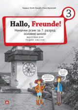Hallo, Freunde! 3 - RADNA SVESKA za nemački jezik za 7. razred osnovne škole