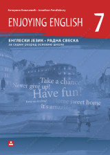 ENJOYING ENGLISH 7 – RADNA SVESKA za 7. razred O.Š.
