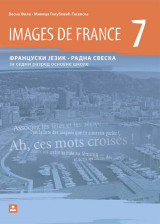 IMAGES DE FRANCE 7 – RADNA SVESKA za francuski jezik za 7. razred