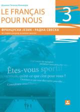 LE FRANCAIS POUR NOUS 3 - RADNA SVESKA za 7. razred O.Š.