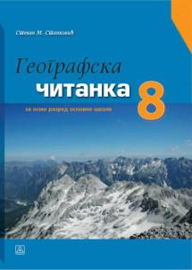 GEOGRAFSKA ČITANKA 8
