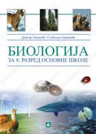 BIOLOGIJA za 8. razred O.Š.(2012)