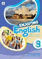 ENJOYING ENGLISH 8 -udžbenik engleskog za 8 razred osnovne škole