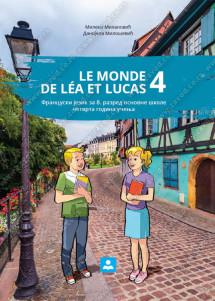 LE MONDE DE LÉA ET LUCAS 4 – francuski jezik za 8. razred osnovne škole