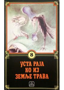 USTA RAJA KO IZ ZEMLJE TRAVA (broš)
