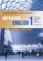 IMPROVING ENGLISH 1- RADNA SVESKA za 1. gimnazije