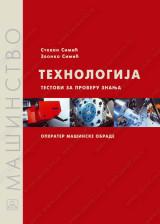 TEHNOLOGIJA - testovi za proveru znanja - operater mašinske obrade