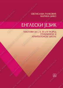 ENGLESKI JEZIK – tekstovi za I, II, III i IV razred građevinske i arhitektonske škole