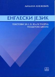 Engleski jezik 1-4 geodetske s