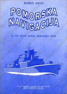 Pomorska navigacija za 1.-4. razred saobraćajne škole
