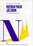 NEMAČKI JEZIK 2