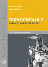 TEHNOLOGIJA 2 - operater mašinske obrade