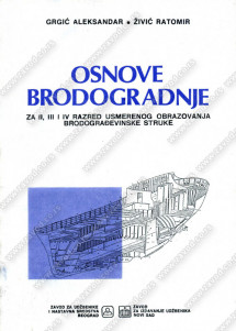 Osnove brodogradnje za 2.-4. razred brodograđevinski tehničar osim brodocevara i brodomehaničara