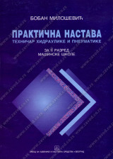 PRAKTIČNA NASTAVA za tehničare hidraulike i pneumatike 2. razred