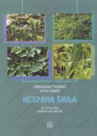 Ishrana bilja