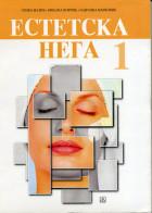 Estetska nega 1 - za kozmetičkog tehničara