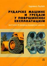Rudarske mašine i uređaji u površinskoj eksploataciji