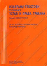 Izabrani tekstovi uz udžbenik