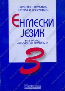 Engleski jezik 3 za filološke