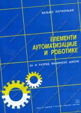Elementi automatizacije i robotike za 3. razred mašinske škole