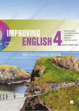 IMPROVING ENGLISH 4 – Engleski jezik za 4. razred gimnazije i srednjih stručnih škola