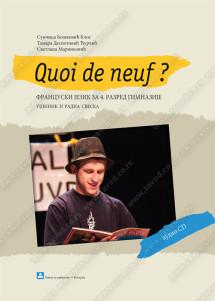Quoi de neuf ? FRANCUSKI JEZIK za 4. razred gimnazije