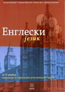 Engleski jezik - 4. razred ekonomske