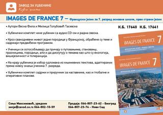 Fransuski jezik - Images de France 7 - Novi udžbenički komplet - 7. razred za 2020/21. godinu