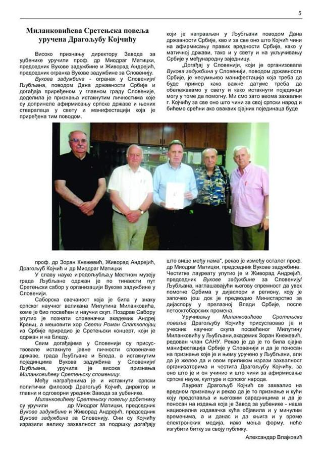 Milankovićeva Sretenjska povelja dodeljena direktoru Zavoda za udžbenike Dragoljubu Kojčiću