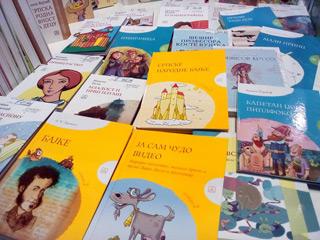 22. Međunarodnom salonu knjiga u Novom Sadu