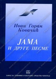 JAMA I DRUGE PESME