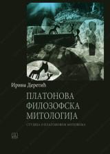 PLATONOVA FILOZOFSKA MITOLOGIJA