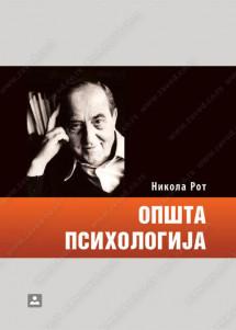 OPŠTA PSIHOLOGIJA – Nikola Rot