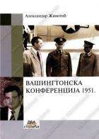 VAŠINGTONSKA KONFERENCIJA 1951