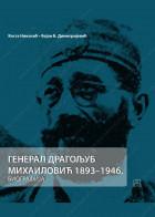 GENERAL DRAGOLJUB MIHAILOVIĆ