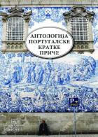 ANTOLOGIJA PORTUGALSKE KRATKE PRIČE