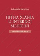 HITNA STANJA U INTERNOJ MEDICINI za medicinske sestre