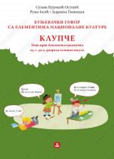 KLUPČE - moja prva bunjevačka gramatika od 1. do 4 razreda osnovne škole