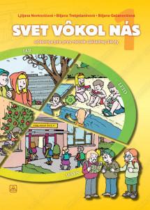 SVET VÔKOL NÁS učebnica pre prvý ročník základnej školy