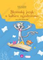 SLOVENSKÝ JAZYK A KULTÚRA VYJADROVANIA pre 6. ročník základnej školy (2016)