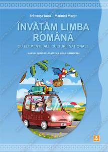 ÎNVĂȚĂM LIMBA ROMÂNĂ CU ELEMENTE ALE CULTURII NAŢIONALE