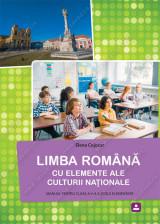 LIMBA ROMÂNĂ CU ELEMENTE ALE CULTURII NAŢIONALE manual pentru clasa a V-a a școlii elementare
