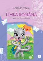 LIMBA ROMÂNĂ - pentru clasa a VI-a a şcolii elementare