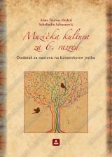 MUZIČKA KULTURA za 6. razred -  dodatak za nastavu na bosanskom jeziku