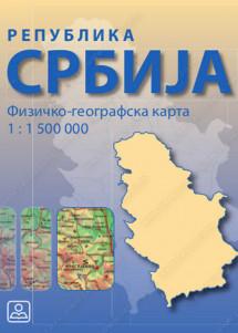 SRBIJA - FIZIČKO-GEOGRAFSKA KARTA (R 1:1 500 000)