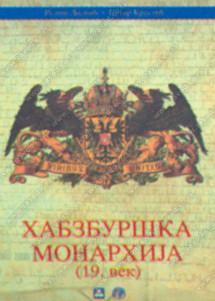 HABZBURŠKA MONARHIJA u 19. veku – istorijska karta