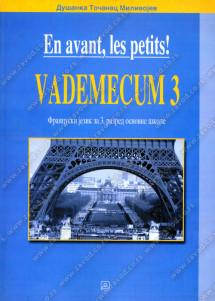 EN AVANT, LES PETITS 3 – PRIRUČNIK ZA NASTAVNIKE – Francuski jezik za 3. razred osnovne škole