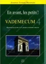 EN AVANT, LES PETITS 4 – PRIRUČNIK ZA NASTAVNIKE – Francuski jezik za 4. razred osnovne škole