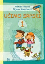 UČIMO SRPSKI 1 - srpski kao nematernji jezik za 1. razred osnovne škole