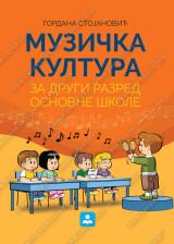MUZIČKA KULTURA 2 za drugi razred osnovne škole